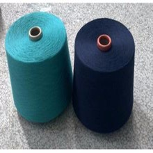 Trade Assurance regenerated cotton dyed yarn 24s to 30s for weaving and knitting