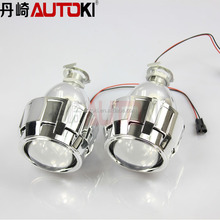 Autoki Universal H4 H7 car headlight retrofit hid xenon angel eye projector lens light