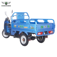 1500W loaded electric tricycle 3 wheel cago electric rickshaw for sale