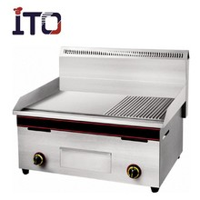 CH-722 Commercial Gas Griddle Grill ( half flat and half grooved )