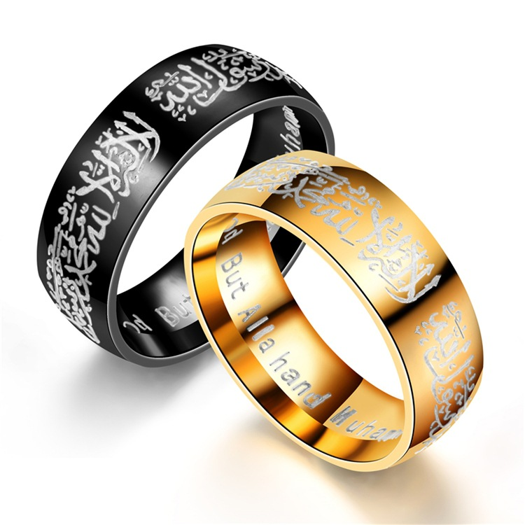 New design stainless steel engraving allah <strong>ring</strong>