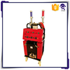 The most popular hotsale polyurethane spray machine for sale