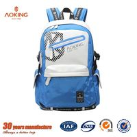 Fashion Design Backpack Cute Nylon Student School Bag/.