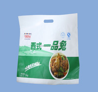 eco-friendly bottom open three side seal frozen food plastic bag with handle