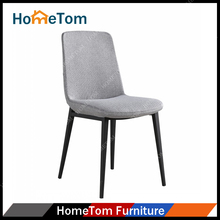 Modern Cheap Kitchen Fabric Dining Vintage Metal Industrial Chair