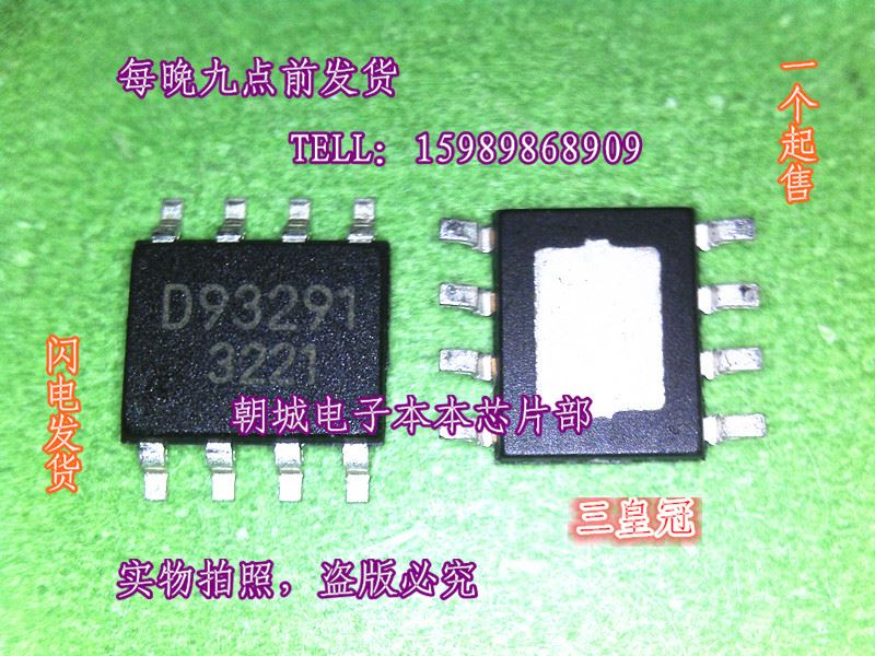 laptop IC D93291 BD93291 D93291GC SOP-8