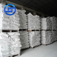 Cas no: 13598-37-3 Zinc dihydrogen phosphate 47.5% purity with factory price