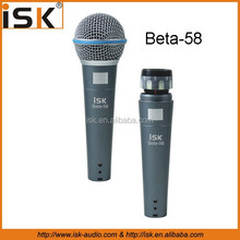 iSK hot sell High Quality Dynamicl Microphone