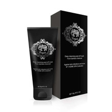 Blackhead Remover Black Mask-(tube+box)Purifying Peel-off Mask Deep Cleansing Charcoal Mask