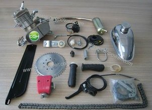 electric bicycle motor,50cc engines bike motorized bike,model petrol engine kits