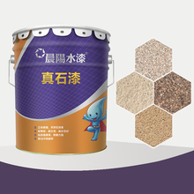 China suppliers granite paint natural real stone paint