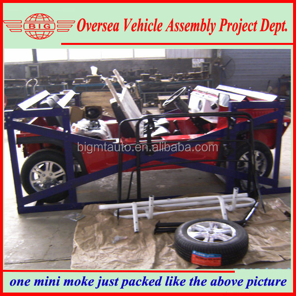 mini moke car assembly plant chain operation project by skd/ckd kits in local