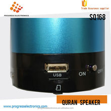 mp3 quran speaker translate bahasa arab indonesia with remote quran speaker
