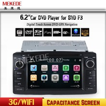 2Din For Toyota Corolla E120 BYD F3 Car DVD stereo GPS with Capacitive screen GPS Car radio
