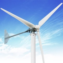 2016 residential household alternator wind turbine price