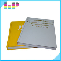 professional offset paper book printing company /hardcover book printing China