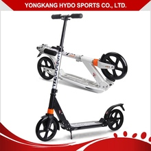 Dual Suspension Adult Kick Scooter With 200MM Big PU Wheels