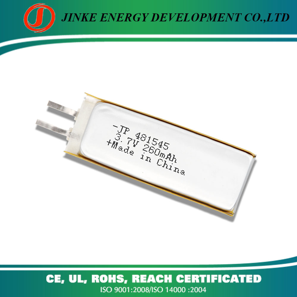 Chinese battery manufacturer 3.7v yuntong battery