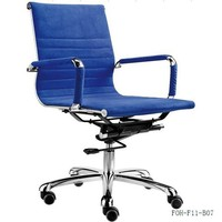 Good Quality Hot Selling Leather Office/workstation/conference/Reception Chair/Silla (FOH-F11-B07)
