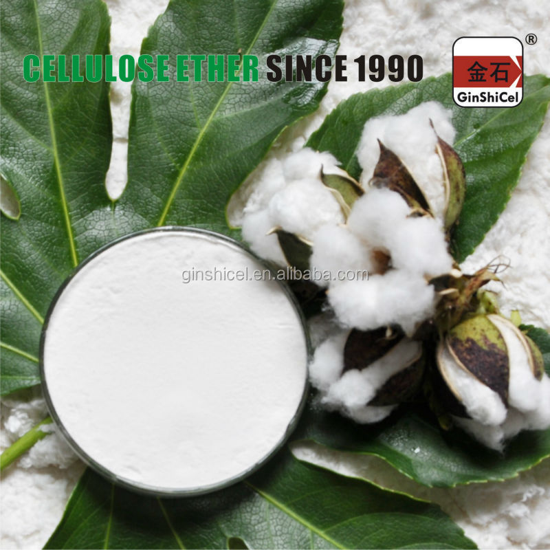 MHPC/HPMC hydroxypropyl methyl cellulose for skim coat/wall putty(since 1990)