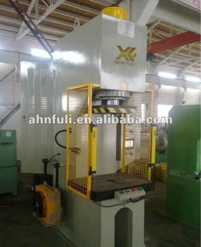 C frame hydraulic press /Single Column Hydraulic Press