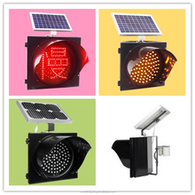Alibaba China supplier traffic light on green/120v led strobe light