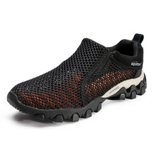 Aquatwo Brand Mesh Upper Breathable Unisex Outdoor Hiking Shoes