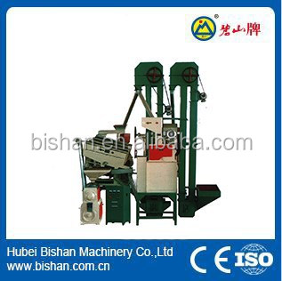 CT18 price mini whole set combined rice mill