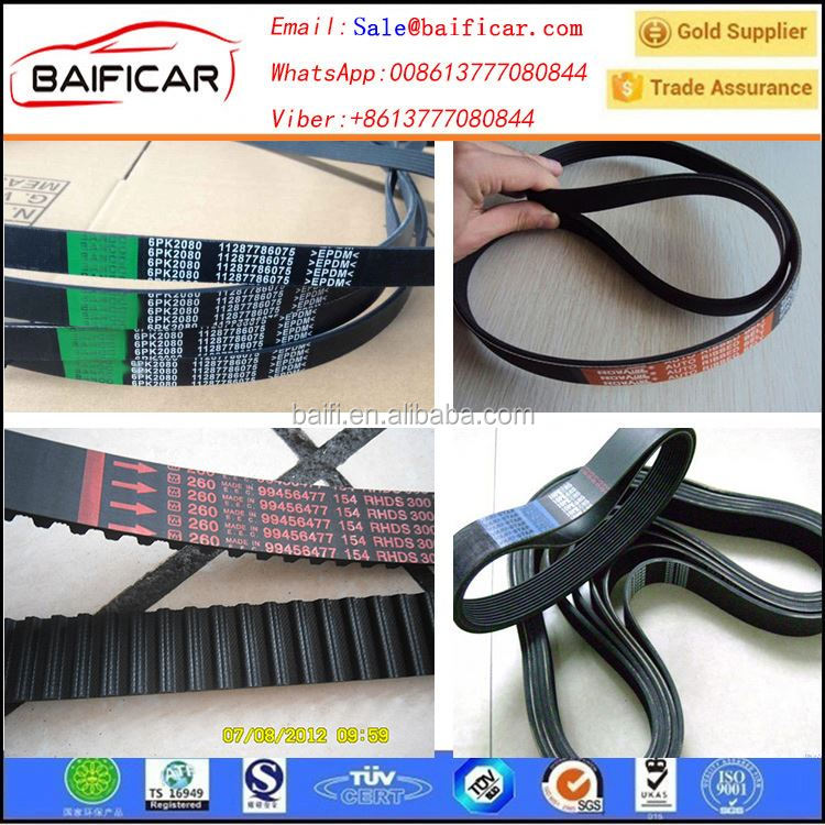 different types drive v belt pu rubber turntable belt