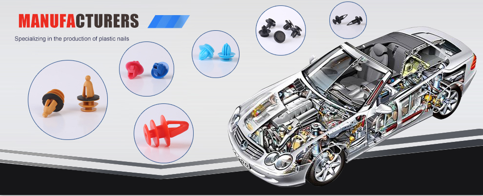 China manufacture high quality car bumper fasteners auto clips and plastic fasteners for sale