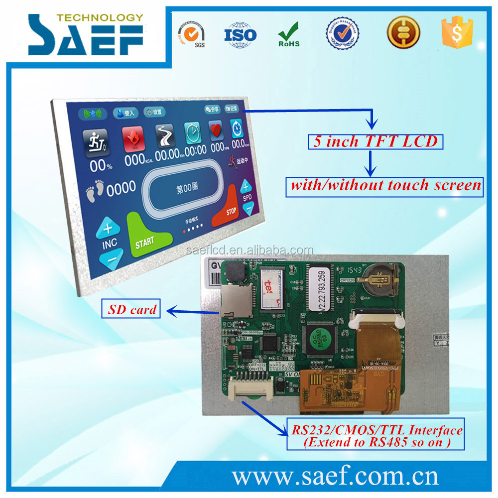 5 inch lcd module rs232 Equipment used in medical equipment industry lcd screen driver board