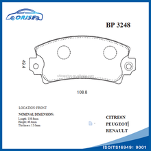 Auto parts brake pad 77 01 201 095 7701201095 for Citroen