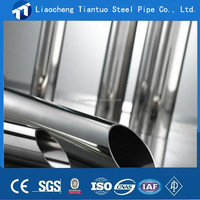 high quality alibaba china AISI SS 304 304L stainless steel pipe