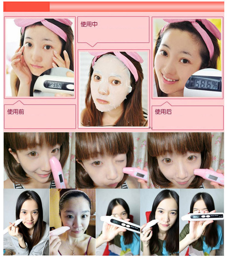 digital skin hydration tester machine facial oil grease analyzer
