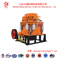 Full Service High Quality PYG Multi-cylinde Hydraulic Cone Crusher Price for Sale