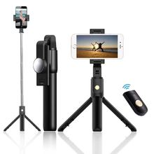 2019 hot sell foldable 360 rotating bluetooth selfie stick tripod design for mobile phone
