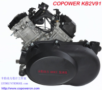 KB2V91MW 800CC UTV Engine 4X4 Water-cooled,EFI,CVT+ H-L-N-R-P (Direct factory)