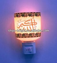 ceramic night lamp the Muslim night light