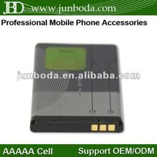 BL-4C mobile phone battery for Nokia 2650 2652 3108 3500c 6066 6100 6101