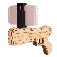 2017 Trending Products Ar Toy Gun