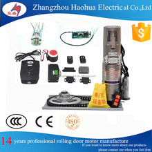 High speed AC roller shutter motor / garage door penenr with transmitter and receiver from HAOHUA