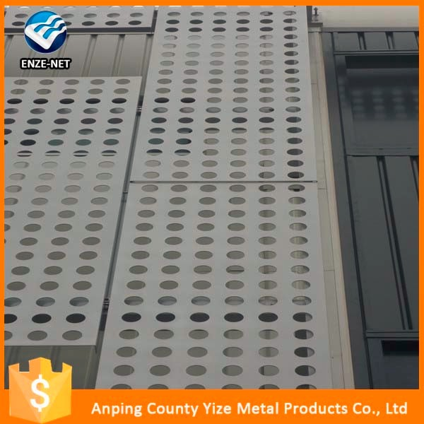 Multifunctional decorative stainless steel wire / 1mm hole galvanized perforated metal mesh