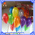 Wholesale Red Self Inflating Helium Shaped Latex free Balloons For Graduation