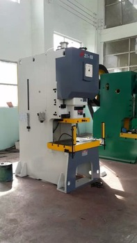 JH21 Power press machine with overload protection