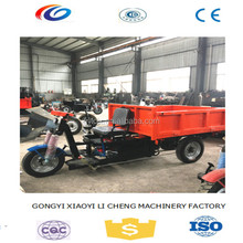 ZY 165 1.5 ton electric mini dump tricycle/used in mine electric mini dump tricycle/heavy load electric mini dump tricycle