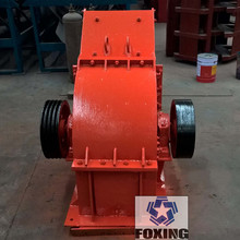 High Efficiency Small Hammer Crusher for Ore Dressing