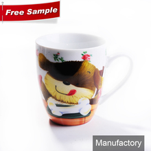 custom new design large chinese big drinking milk tea cups