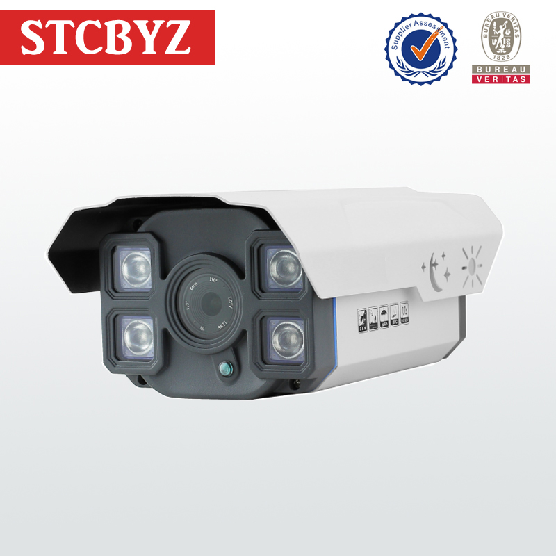 H.264 2Megapixel Outdoor Night Vision Network Camera P2P IP Camera