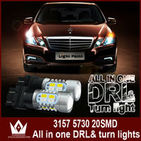 3157 auto bulb 5730 20smd led tail light high quality and brighter