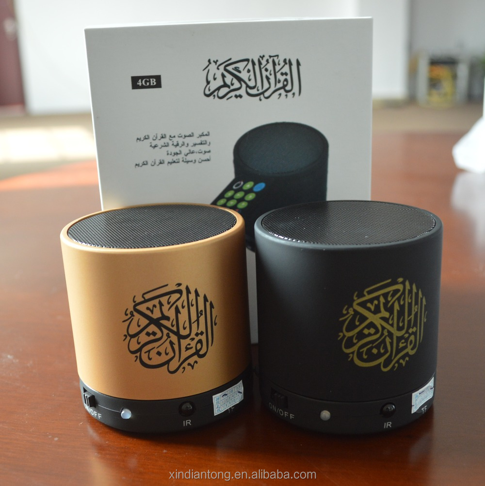 Poratable al quran al kareem player quran cover with download quran mp3 full
